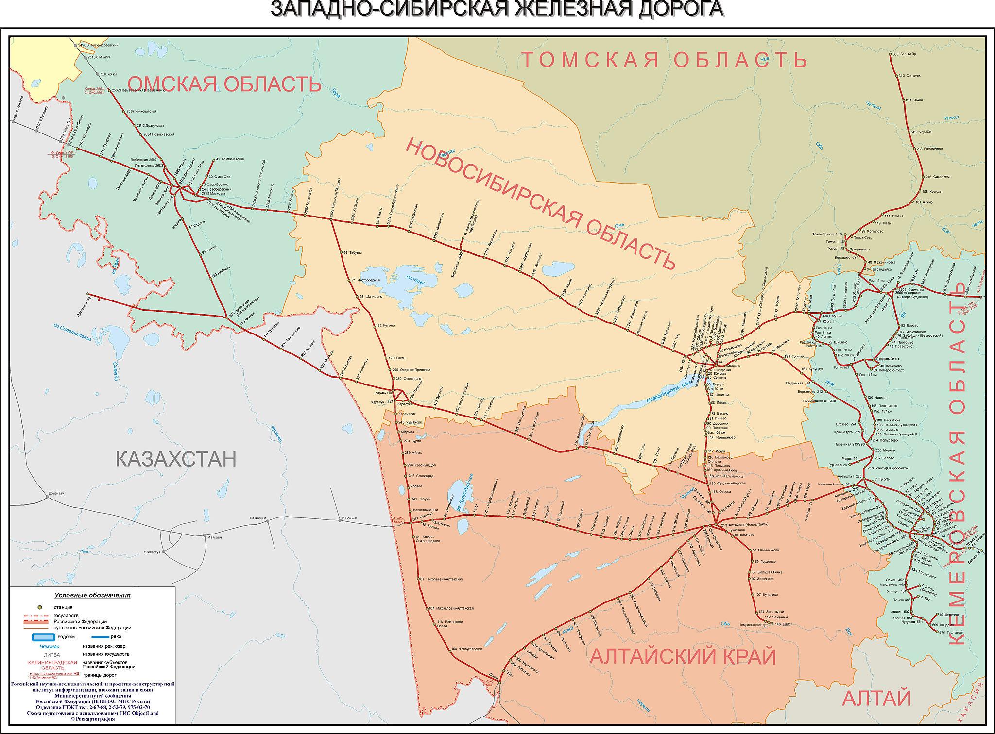 схема электрифицированных железных дорог